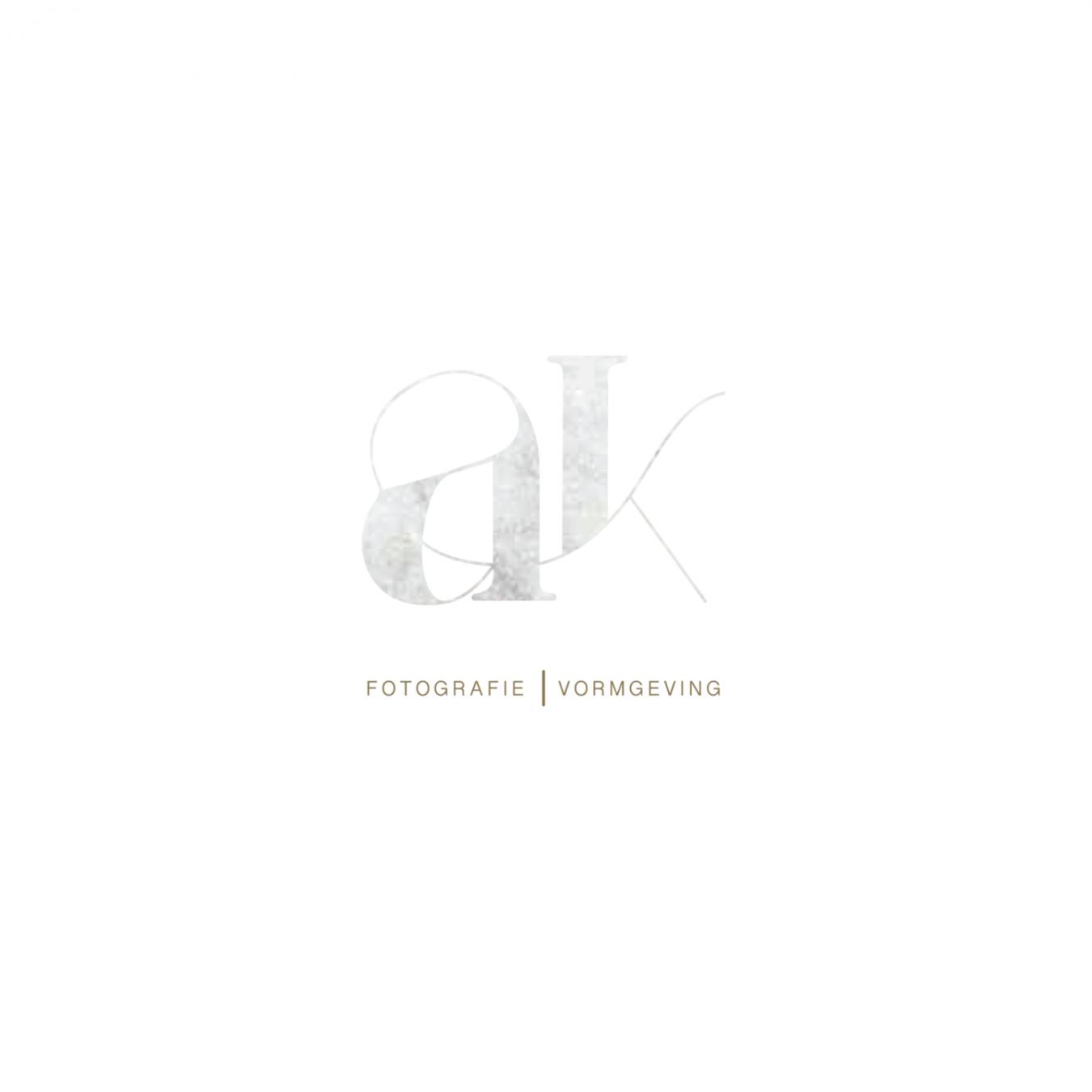 an logo vierkant
